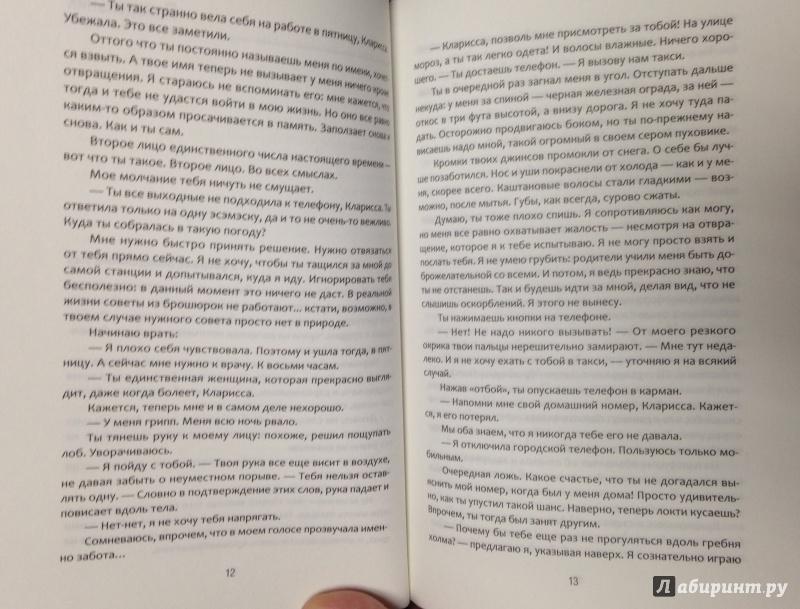 КЛЭР КЕНДАЛЛ ДНЕВНИК ЖЕРТВЫ СКАЧАТЬ БЕСПЛАТНО