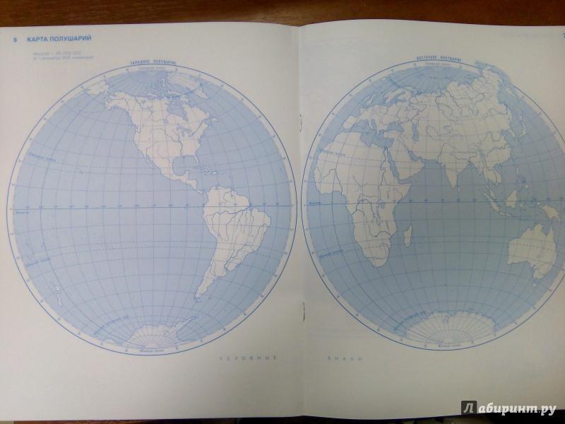 Гдз Атлас По Географии 6 Класс Контурные Карты Физическая География
