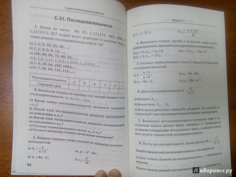 Алгебра 7 Класс Дидактические Материалы Звавич Л.и Дьяконова Н.в 2018 Гдз