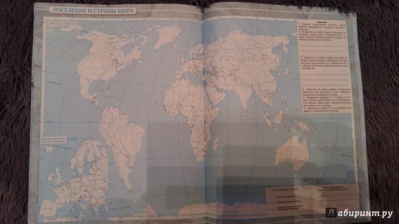 Иллюстрация 1 из 3 для География. Учись быть первым! 6 класс. Контурные карты. ФГОС | Лабиринт - книги. Источник: TNadin