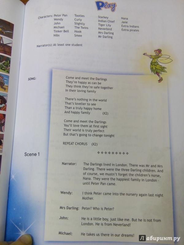 Книга для чтения питер пэн 7 класс гдз