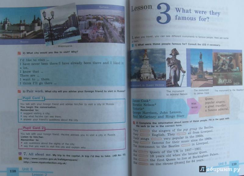 гдз по английскому 9 класс кузовлев лапа учебник