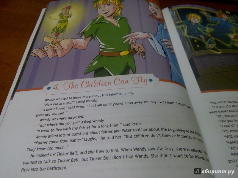 Перевод книги для чтения 7 класс питер пэн