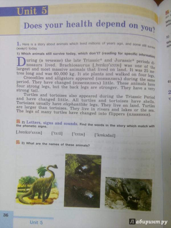 Гдз по английскому в книге для чтения 7 класс кузовлев