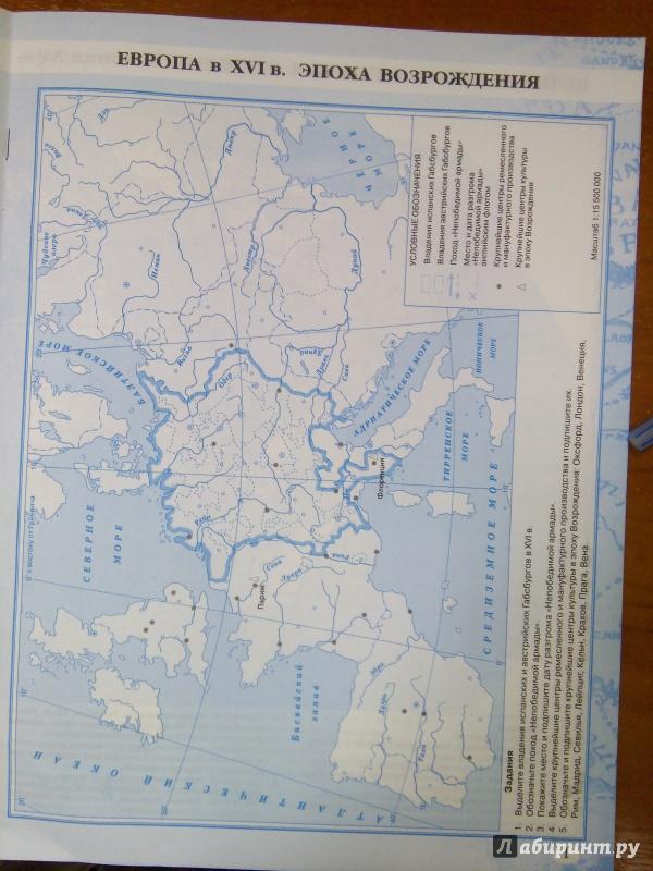 решебник контурные карты по истории 8 класс история нового времени