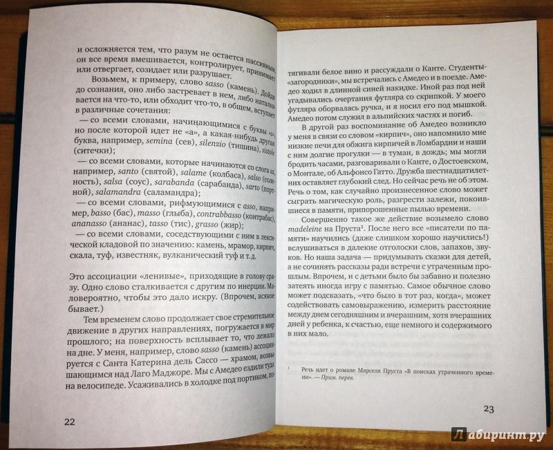 Книга Грамматика русского языка - скачать бесплатно в pdf)