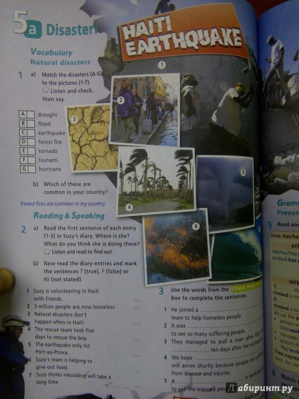 решебник по английскому языку 7 класс эванс дули баранова
