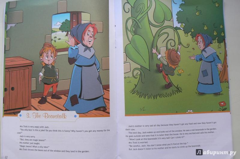 Сборник задач лукашик 7-9 класс читать