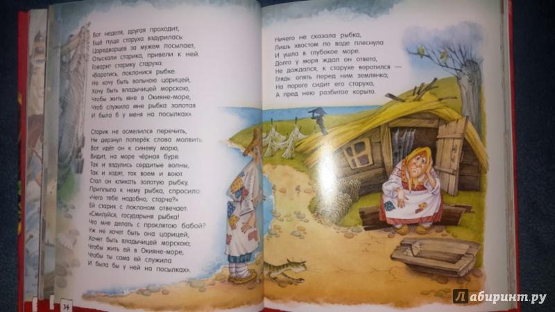 Виктор Голявкин Рассказы для детей Произведения и