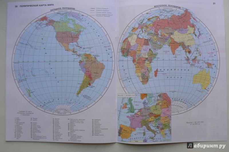6 физическая география начальный класс гдз курс