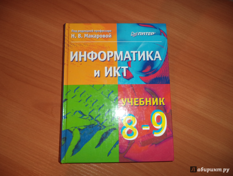 ebook textes