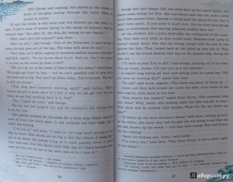 Афанасьева книга для чтения 7 класс скачать