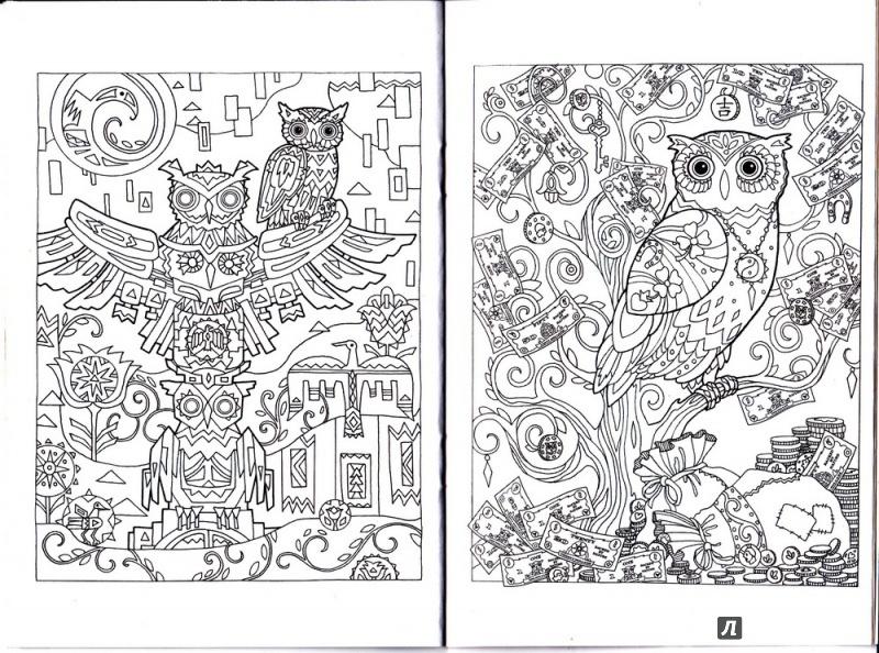 Иллюстрация 19 из 30 для Совушки. Блокнот-раскраска ...