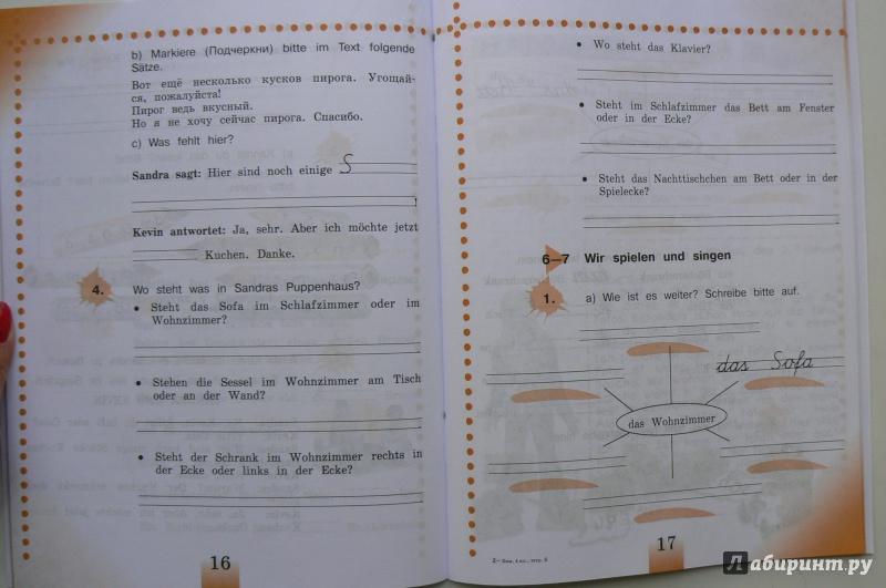 1 бим рыжова тетрадь 2019 немецкому гдз рабочая языку 2 часть класс по