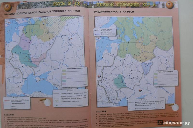 России класс гдз 12 карта по страница истории 7 история контурная
