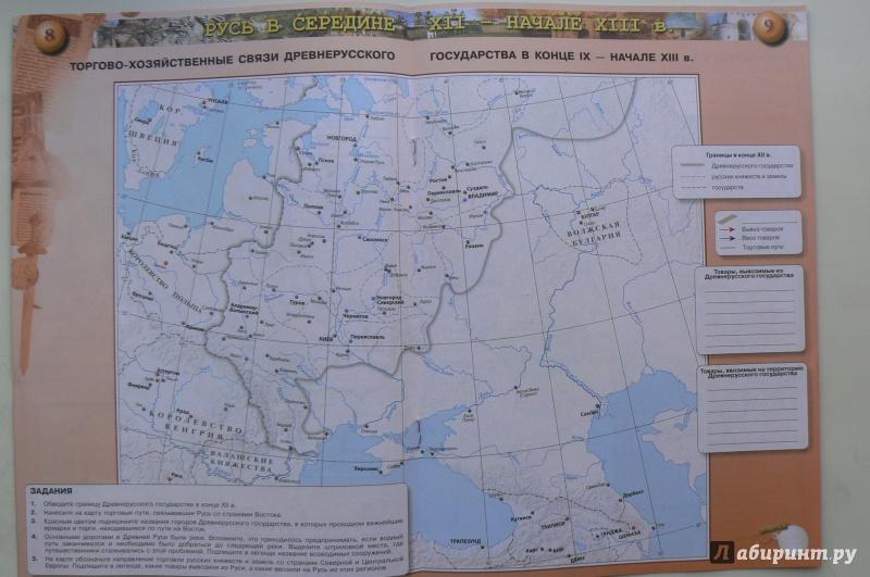контурная 6 карта истории гдз по россия класс история