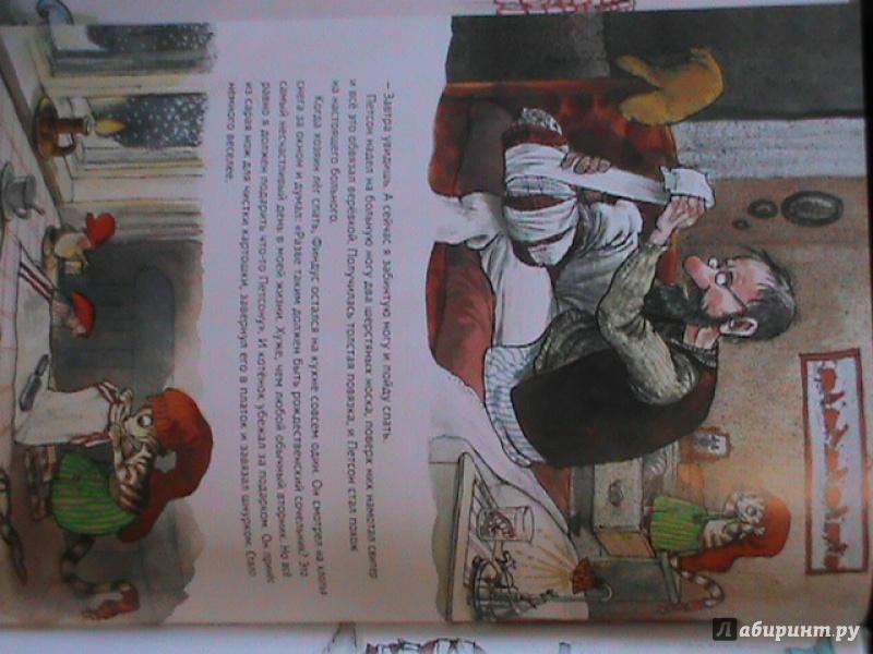Иллюстрация 62 из 85 для Рождество в домике Петсона - Свен Нурдквист | Лабиринт - книги. Источник: Калачиков  Юрий Александрович