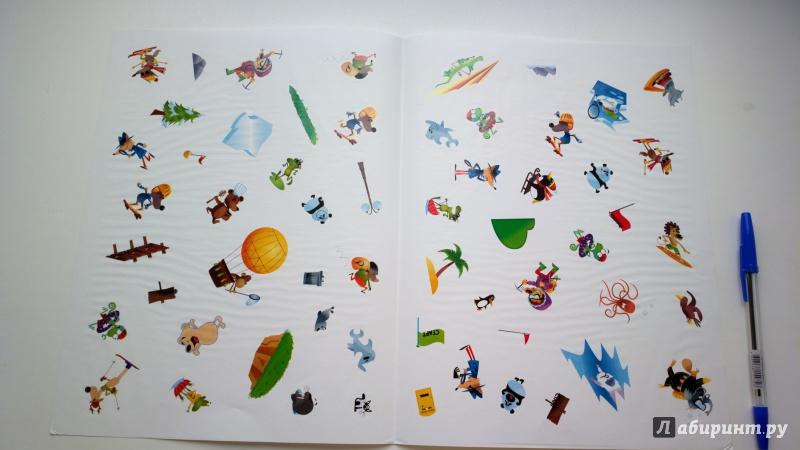 Иллюстрация 35 из 44 для Весёлые лабиринты. Переполох в зоопарке - Моко | Лабиринт - книги. Источник: Надежда