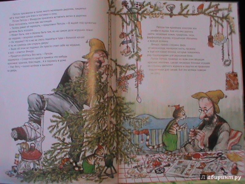 Иллюстрация 66 из 85 для Рождество в домике Петсона - Свен Нурдквист   Лабиринт - книги. Источник: Калачиков  Юрий Александрович