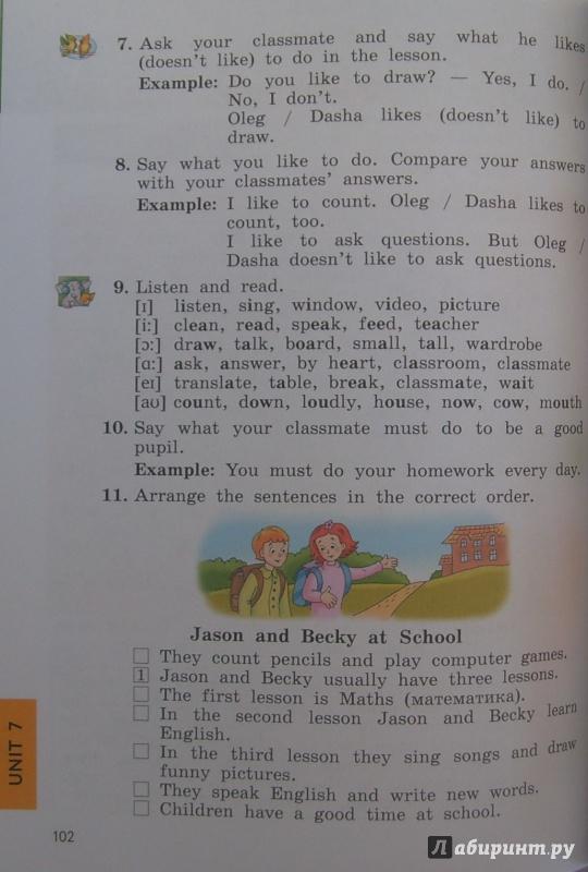 класс гдз биболетова фгос 4 учебник