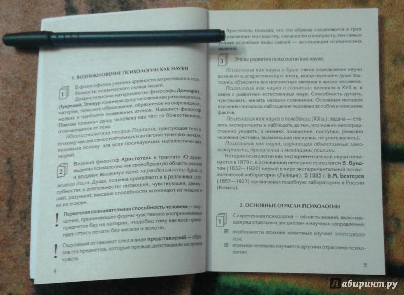 http://img.labirint.ru/images/comments_pic/1634/1_6eef3c25a9d086854edd02affb9583a4_1471972601.jpg