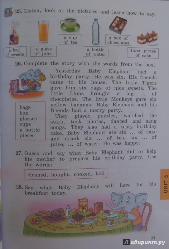 Гдз Биболетова 4 Класс Учебник Фгос