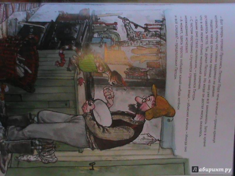 Иллюстрация 59 из 85 для Рождество в домике Петсона - Свен Нурдквист | Лабиринт - книги. Источник: Калачиков  Юрий Александрович