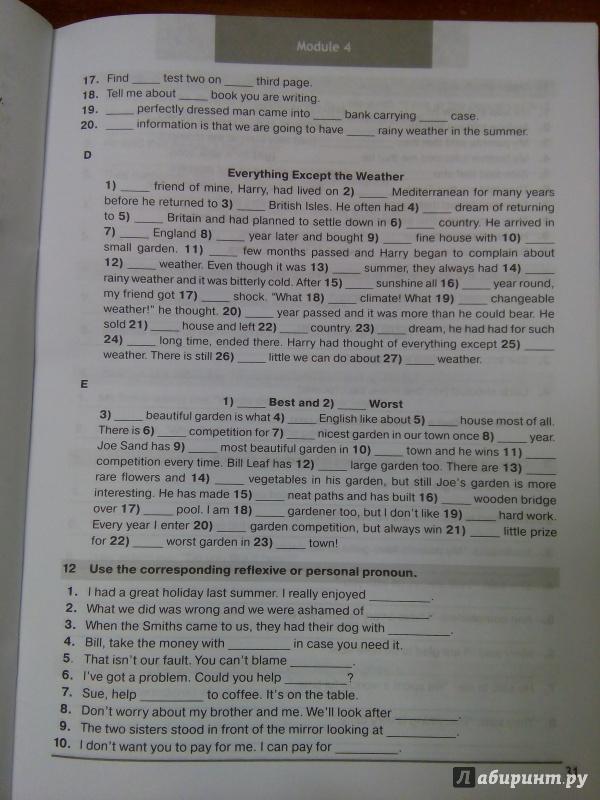 starlight классов упражнений для 8 гдз грамматических сборник