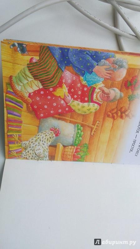 Иллюстрация 47 из 61 для Маленькие сказочки. Репка. Курочка Ряба | Лабиринт - книги. Источник: Полякова  Екатерина