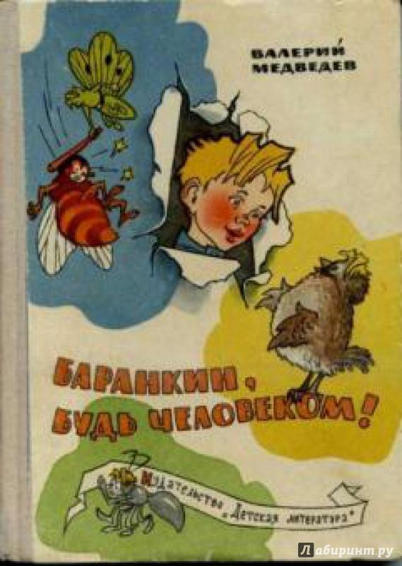 Иллюстрация 26 из 27 для Быть котом - Мэтт Хейг | Лабиринт - книги. Источник: Людмила Леонидовна