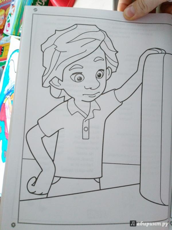 Иллюстрация 1 из 15 для Фиксики. Суперраскраска. Тыдыщ! | Лабиринт - книги. Источник: Горяева  Любовь