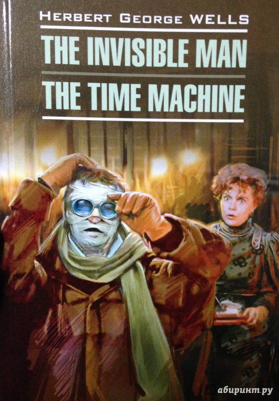 summary of time machine