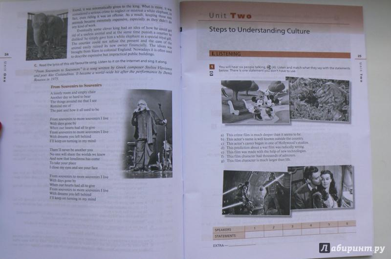 гдз учебник афанасьева и михеевой 10 класс