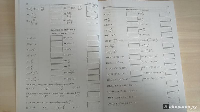 Математика решебник 9-й класса подготовка к гиа-2018 учебно-методическое пособие