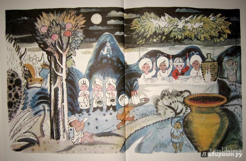 Иллюстрация 40 из 68 для Про малыша-охотника Бачо - Отиа Иоселиани | Лабиринт - книги. Источник: Трухина Ирина