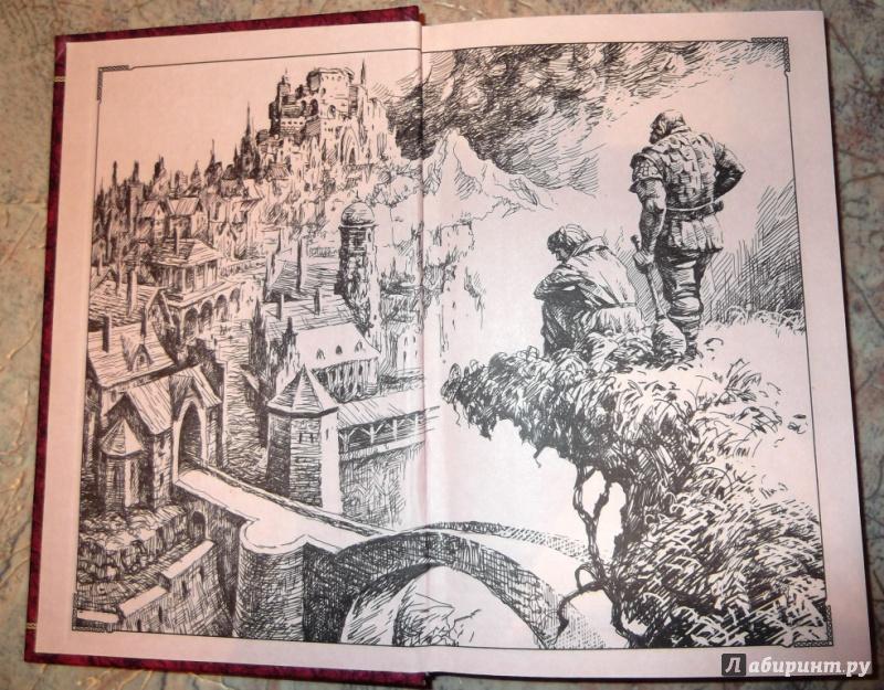 Иллюстрация 1 из 4 для Тень скорпиона: Фантастический роман - Александр Плахотин | Лабиринт - книги. Источник: Космос