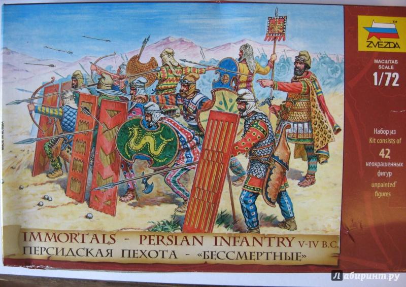 Иллюстрация 1 из 4 для Персидская пехота (8006) | Лабиринт - игрушки. Источник: Лабиринт