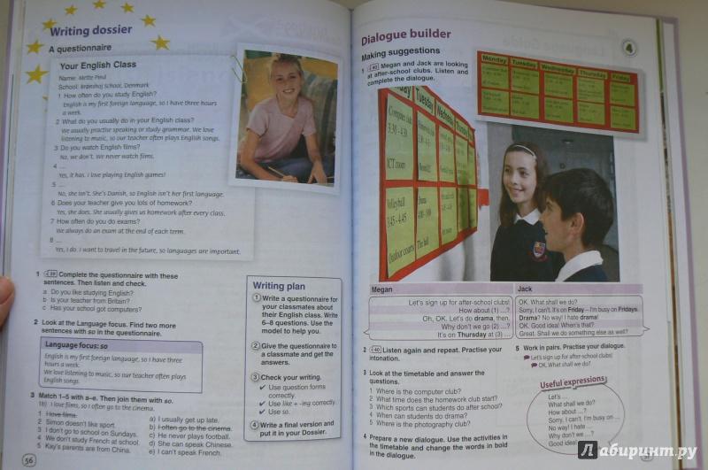 Гдз по английскому языку 6 класса комарова ларионова учебник