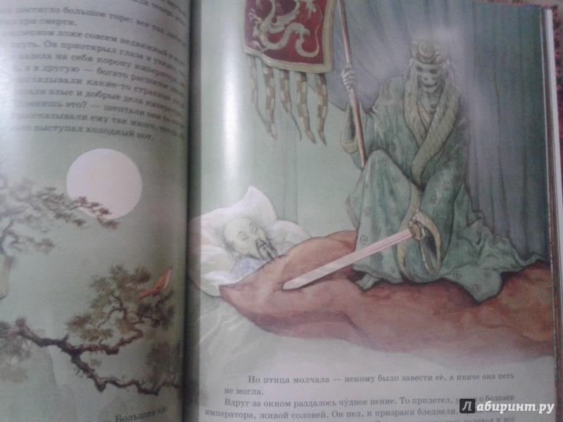 Иллюстрация 14 из 24 для Сказки - Ханс Андерсен | Лабиринт - книги. Источник: Елена