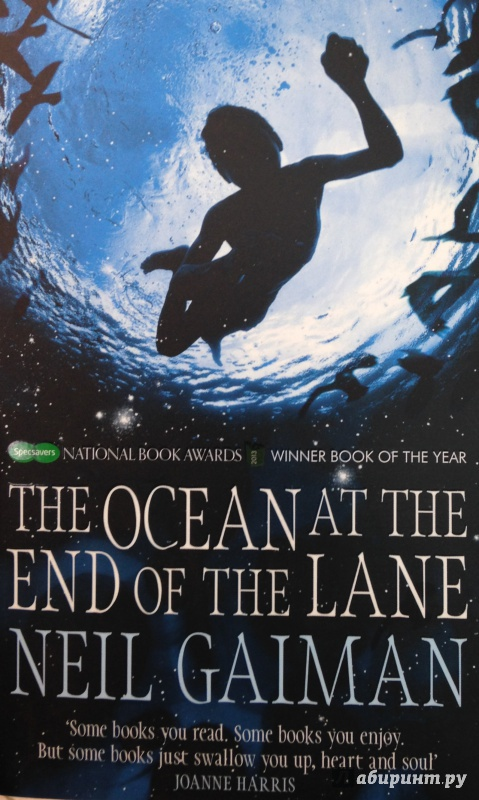 Иллюстрация 2 из 18 для Ocean at the End of the Lane - Neil Gaiman   Лабиринт - книги. Источник: Tatiana Sheehan