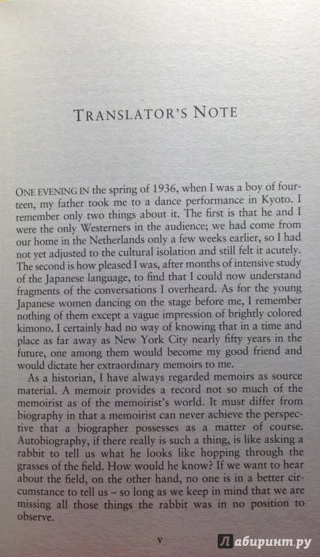 the oppression and discrimination of women in arthur goldens memoirs of a geisha and george bernard  Memoirs of a geisha (film) topic memoirs of a memoirs of a geisha is a historical novel by american author arthur golden various forms of discrimination.