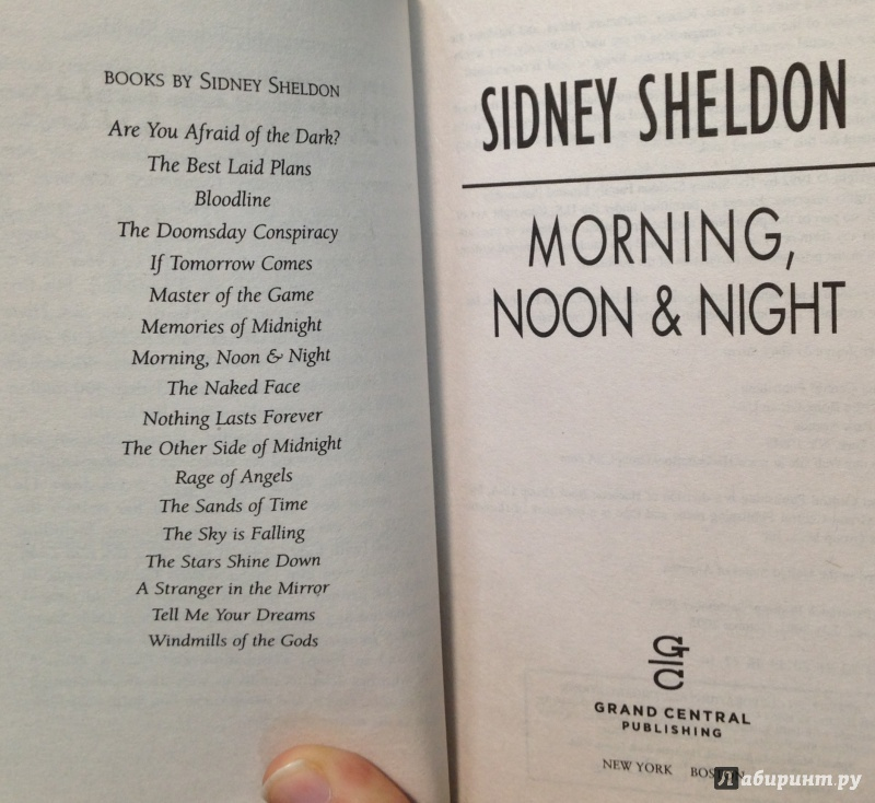 a comparison of doomsday conspiracy by sidney sheldon and share alike