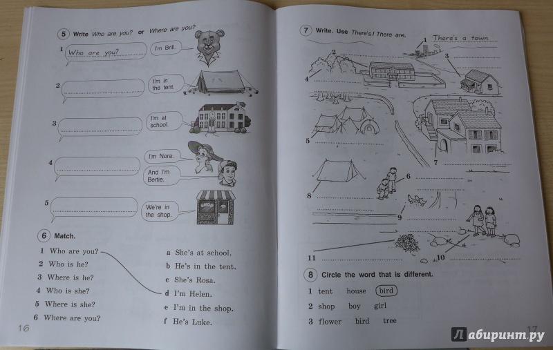 Гдз По Английскому Языку 4 Класс Комарова Ларионова Перрет Ответы