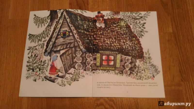 Иллюстрация 25 из 35 для Три медведя - Лев Толстой | Лабиринт - книги. Источник: Ирина Р.