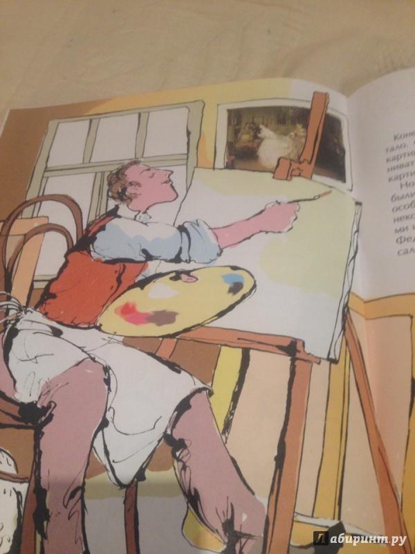 Иллюстрация 68 из 74 для Что передвинули передвижники - Марина Улыбышева | Лабиринт - книги. Источник: Светлана