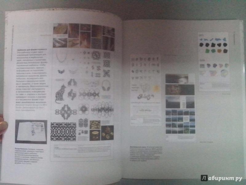 Графический дизайн базовые концепции эллен луптон скачать