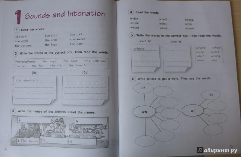 Ларионова 6 учебнику гдз класс языку английскому по к комарова