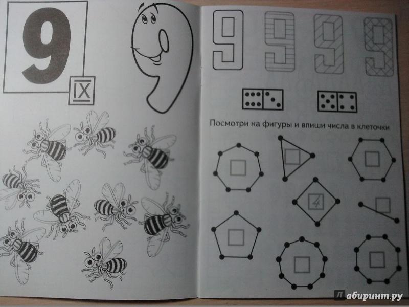 Задачи для дошкольников на вычитание в картинках