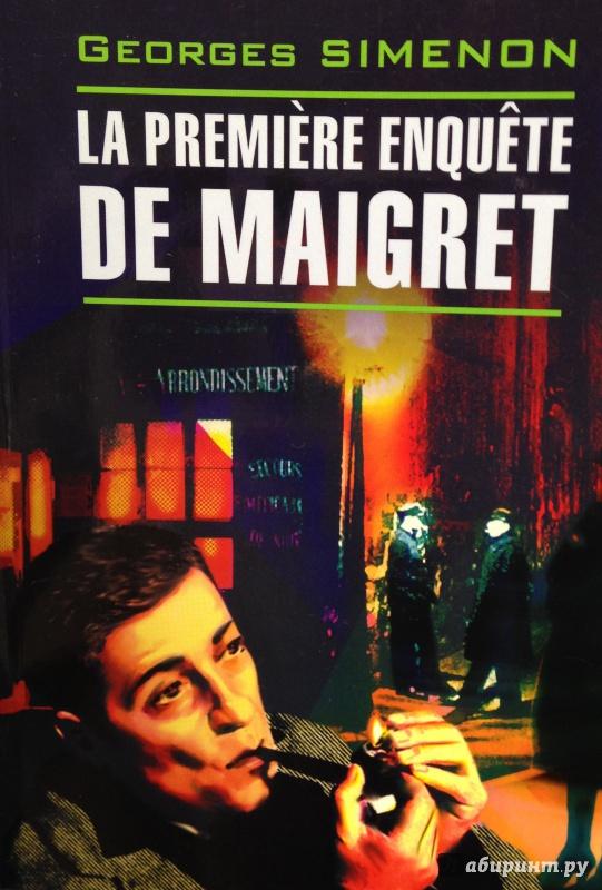 Иллюстрация 1 из 6 для La Premiere Enquete - Georges Simenon | Лабиринт - книги. Источник: Tatiana Sheehan