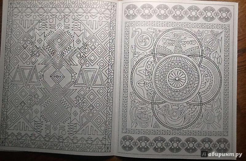 Иллюстрация 4 из 10 для Мексика. Арт-основа | Лабиринт - книги. Источник: З  Вл
